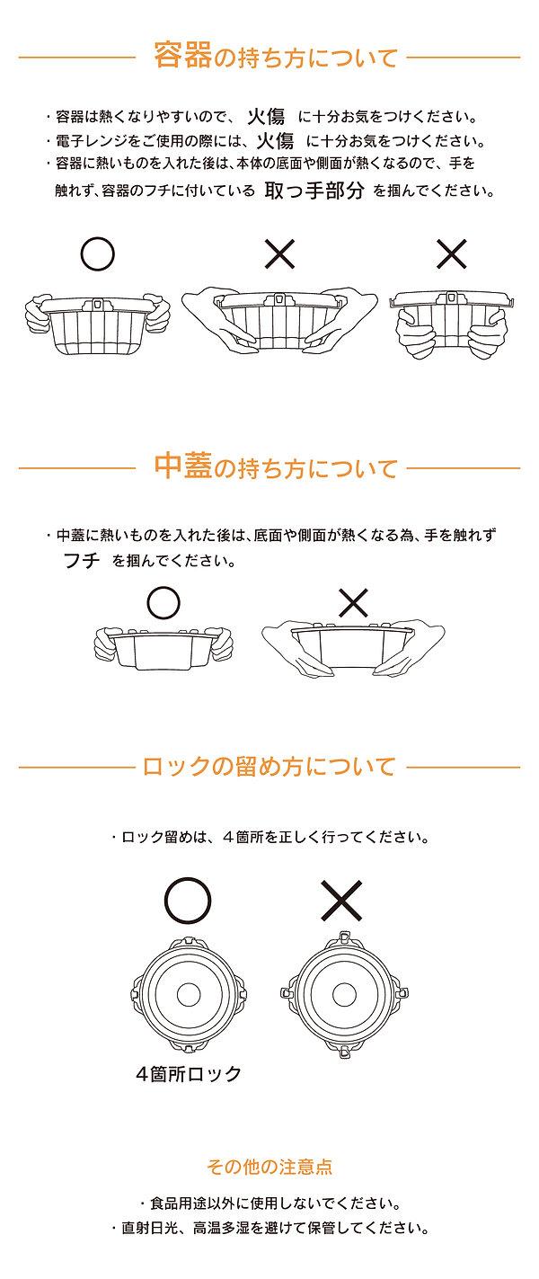 ouchide-kantan.jp 取扱説明書 |「おうちでかんたん」はロック機能・液漏れ防止機能付き、電子レンジ対応のテイクアウト&デリバリー向けのプラスチック製食品包装容器です。