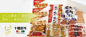 banner1-gift.jpg