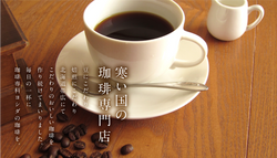 yoshida-toping2