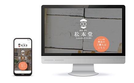 web11.jpg