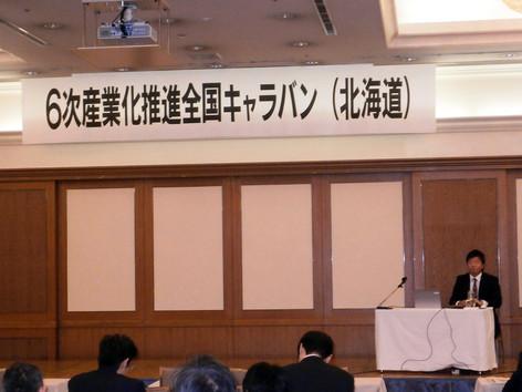 講演3.JPG