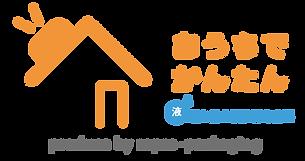 ouchide-kantan.jp ロゴ 「おうちでかんたん」はロック機能・液漏れ防止機能付き、電子レンジ対応のテイクアウト&デリバリー向けのプラスチック製食品包装容器です。ラーメン向け。