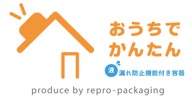 ouchide-kantan.jp おうちでかんたん ロゴ |「おうちでかんたん」はロック機能・液漏れ防止機能付き、電子レンジ対応のテイクアウト&デリバリー向けのプラスチック製食品包装容器です。