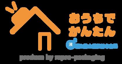 ouchide-kantan.jp ロゴ|「おうちでかんたん」はロック機能・液漏れ防止機能付き、電子レンジ対応のテイクアウト&デリバリー向けのプラスチック製食品包装容器です。ラーメン向け。
