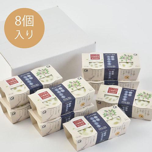 枝豆ころころセット(8個入り)