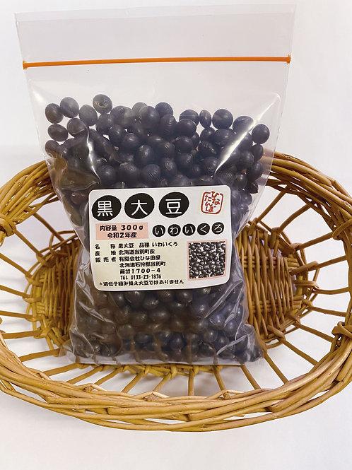 黒大豆(いわいくろ)  300g