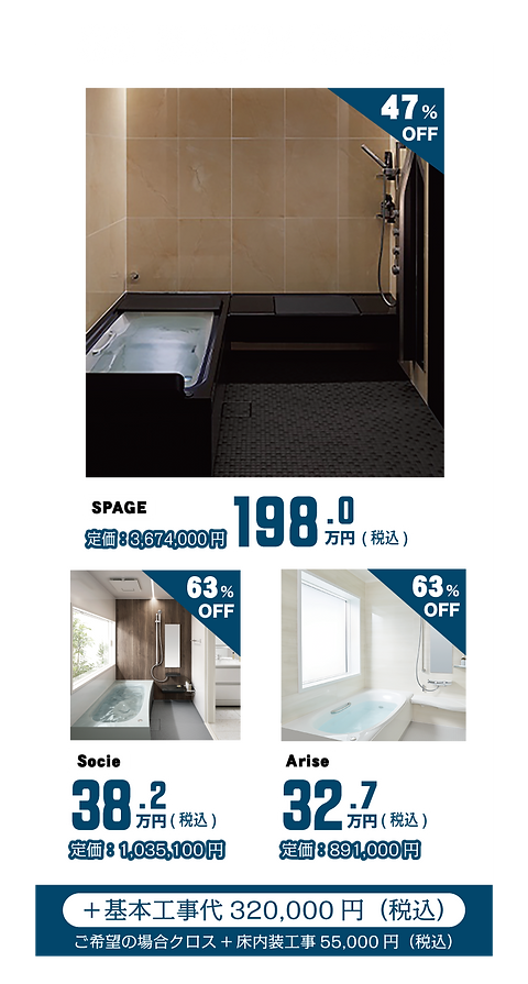 category-bathroom.png
