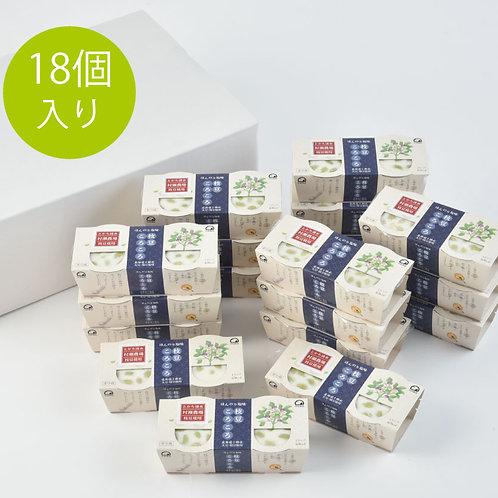 枝豆ころころセット(18個入り)
