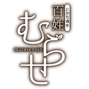 muraseimg-logo.png