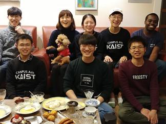 留学便り from KAIST