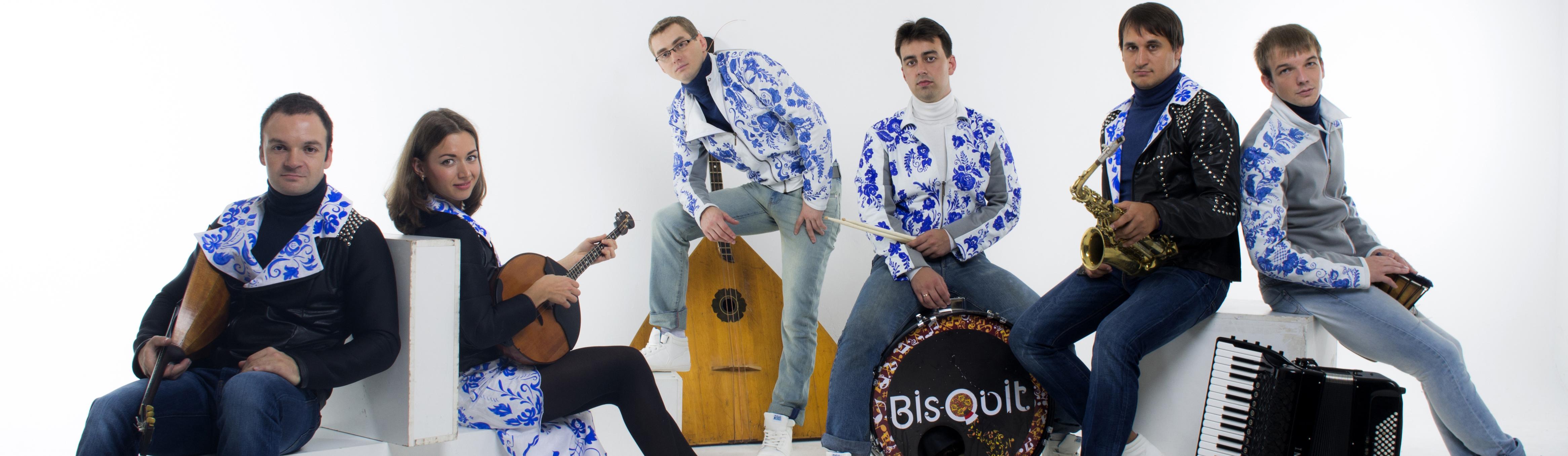ensemble BIS-QUIT