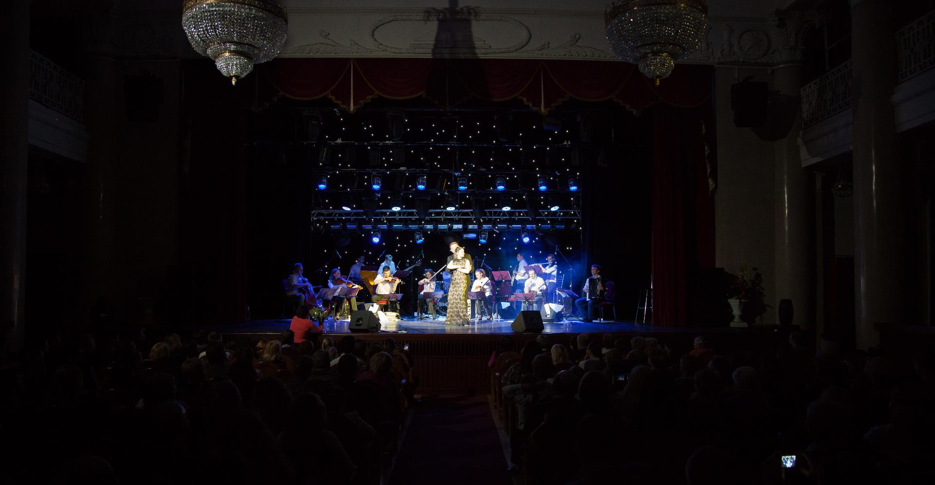 Камерный оркестр БИС-КВИТ
