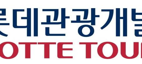 """""""갈곳은 제주뿐…롯데관광개발 상승세"""