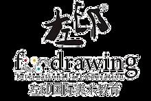 fundrawing_logo_black_edited.png