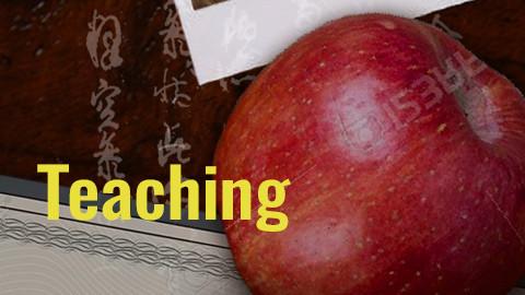 mobile-teaching
