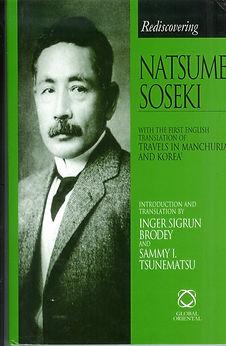 Rediscovering-Natsume-Soseki.jpg