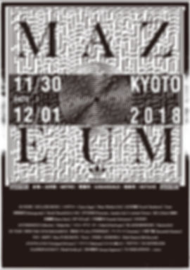 MAZEUM_program_表紙_ページ_1.jpg