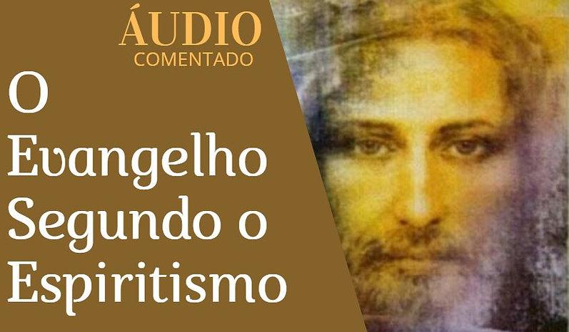 Audio ESE.JPG