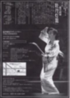 白石加代子 百物語 牡丹灯籠