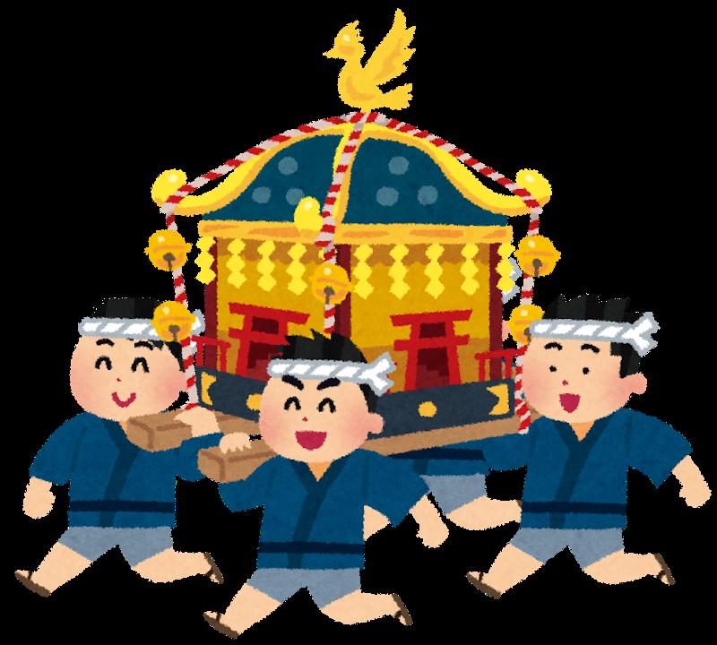 明治神宮 紀元祭 2月11日 お神輿