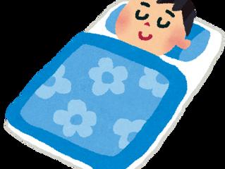 免疫力を高める|睡眠