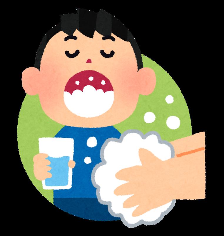 手洗い うがい 免疫力 自律神経