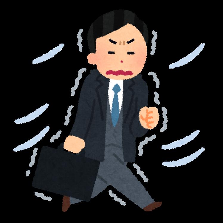 寒暖差アレルギー 鍼灸 ツボ