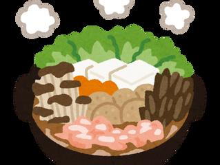 身体を温める『ツボ』と『食材』1