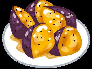 サツマイモの日