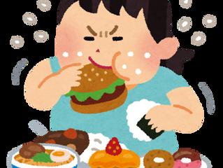 食べ過ぎるリスク