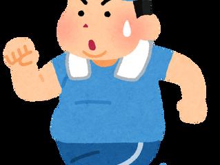 内臓脂肪と皮下脂肪 2