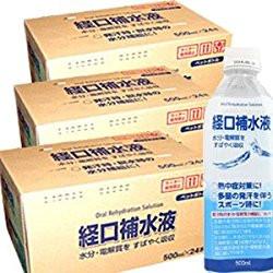 経口補水液 健康 トレーニング