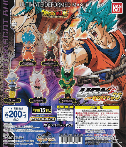 Dragon Ball Super Ultimate Deformed Mascot BURST 36