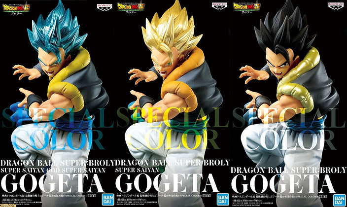 Dragon Ball Super Strongest Fusion Warrior Gogeta - SPECIAL COLOR I