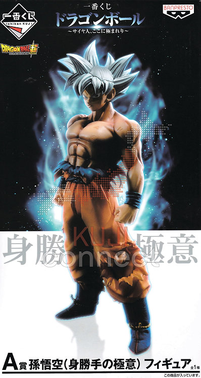 Ichiban Kuji: Dragon Ball Super: 'A' Prize  Son Gokou Ultra Instinct