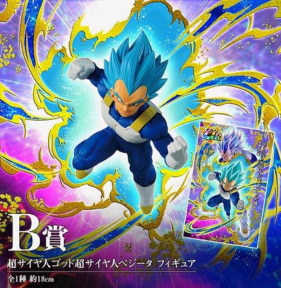 Ichiban Kuji Dragon Ball ~ Awakening Warriors ~ B Prize SSGSS Vegeta