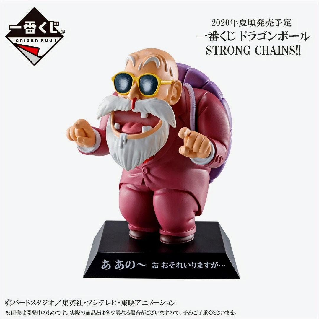 DRAGONBALL ichiban KUJI STRONG CHAINS! MASTER ROSHI FIGURE