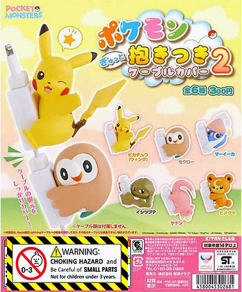 Pokemon Tight Fitting Cable Cover Figure 2 Gashapon