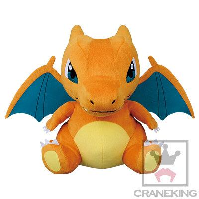 Pokemon XY & Z Huge Koroto manmaru Charizard Plush