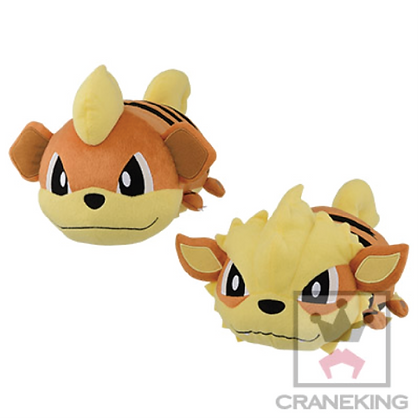 Pocket Monsters Big Koroto Soft Plush ~ Growlithe & Arcanine