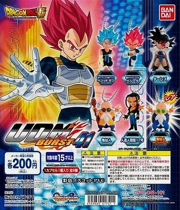 Dragon Ball Super Ultimate Deformed Mascot BURST41