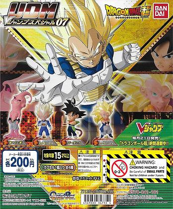 Dragon Ball Super Ultimate Deformed Mascot vs. Jump Special 07
