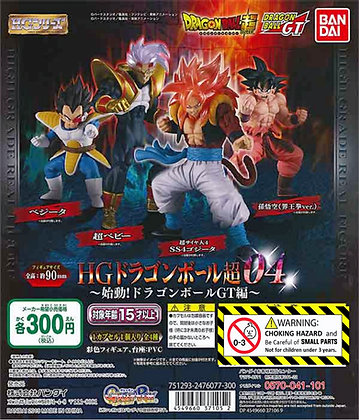 High Grade Dragon Ball Super 04 Mini Gahsapon Figures