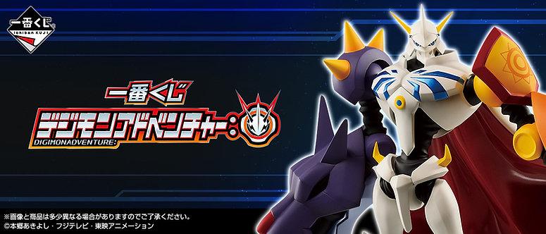 Ichiban Kuji Digimon Adventures