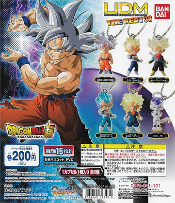 Dragon Ball Super Ultimate Deformed Mascot THE BEST 30