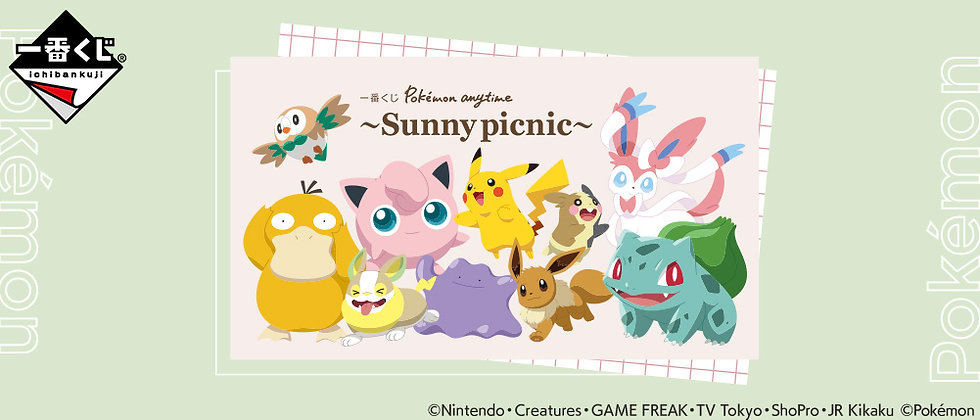 Ichiban Kuji Pokémon Anytime ~ Sunny Picnic ~