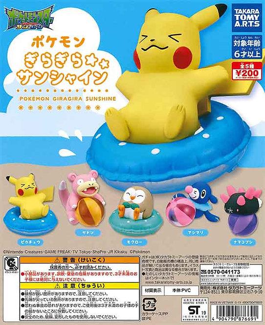 Pokemon Gira Gira Sunshine Collection Gashapon Mini Figures