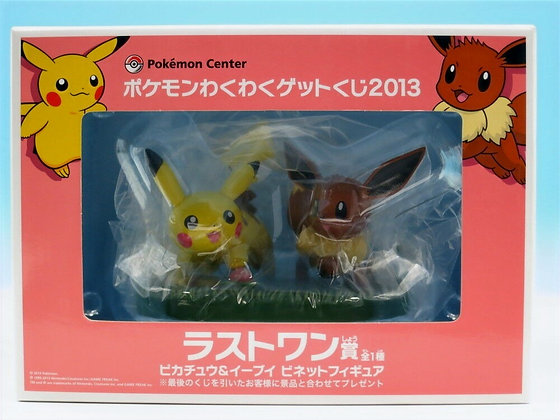 Pokemon Waku Waku GET Kuji 2013 LAST ONE Prize Pikachu and Eevee Vignette Figure