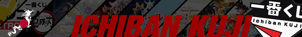 Ichiban Kuji Banner-02-02-02.jpg