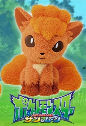 Pokemon Sun & Moon Poke Dako Big Plush ~ Vulpix ~